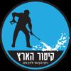 kitor_final_logo